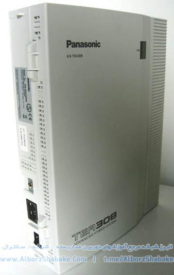 معرفی سانترال کم ظرفیت پاناسونیک مدل KX-TEA308